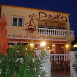 Pasko's Balkan Grill - In the night