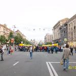 This is in Kiev Ukraine the day I arrived.
