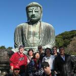 Bilde fra Kotoku-in (Great Buddha of Kamakura)