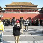 the forbidden city, also know as the palace museum