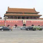 """Entrance to the """"Forbidden City"""""""