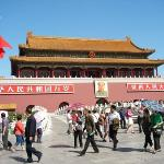 Entrance to the Forbidden City, the off-limits palace where the Imperial family used to live for