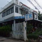 TRゲストハウス(2)