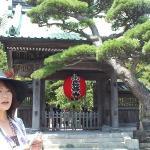 random lady and shrine.