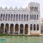 Palazio Venecia