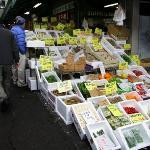 Grönsaker på Tsukiji.