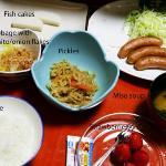 Vår frukost på Morikawa