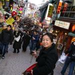Början av Harajuku-gatan.