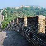 the wall is so beautiful - John Ping