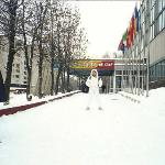Elektrostal in Russia.. The Rainbow Pool. :)