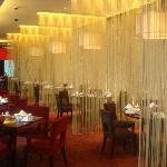 restaurant Ying