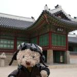 Bilde fra Gyeongbokgung