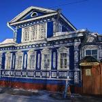 The museum of Samovar
