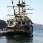 海賊船です