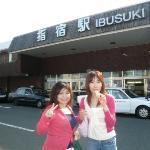 Trip to Kagoshima April 2008