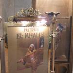 Khan El Khalili resmi