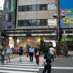 Foto de Nipponbashi Denden Town