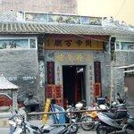 Foto de Sam Kai Vui Kun Temple