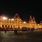 Red Square, GUM