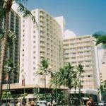 The Park Shore Waikiki (the hotel where I stayed in Honolulu)