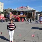Circus, Saratov City Center