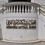 Photo of Alexandria National Museum