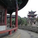 Wugong Temple ภาพถ่าย