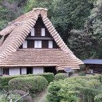 Nihon Minkaen Folk House Museum