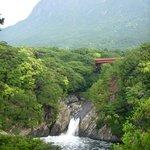 Toroki Falls Photo
