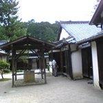Buke Yashiki Photo