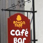 Ireland: County Clare - Rowan Tree Cafe, Ennis
