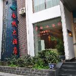 Hangzhou Southline Hotel