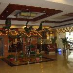The Impressive Lobby