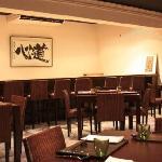 Izumi (non-smoking room and sushi bar)