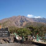 Mt. Sakurajima Foto