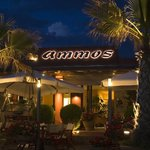 Ammos Beach Bar Foto
