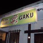 Photo of Sushi Izakaya Gaku