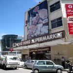 Corner Supermarket