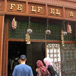 ENTRANCE TO FELFELA FROM THE STREET