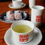 Jiu Fen A Mei Tea  House