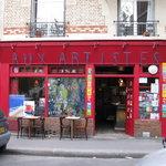 Photo de Aux Artistes