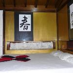 Summer Room