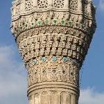 Beautiful minaret across the road