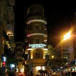 La Maison de Hamra by night