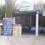 Cyclades Tavern Restaurant