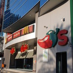 صورة فوتوغرافية لـ Chili's