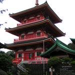 Pagode des Saikyoji