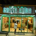 Photo of Green Anka Hotel