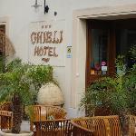Photo of Ghibli Hotel
