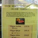 Photo of Juban Restaurant